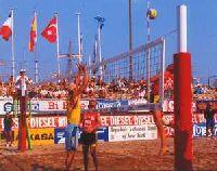 Оборудование для пляжного волейбола и бадминтона